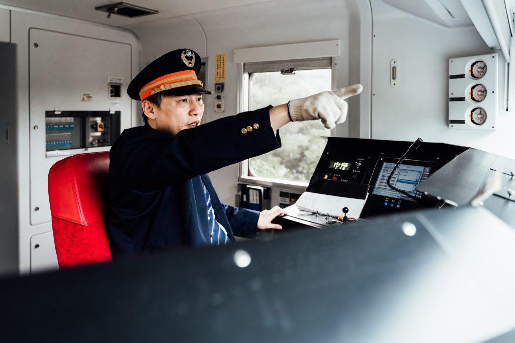 台鐵司機員