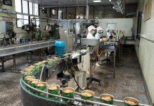 青葉罐頭工廠